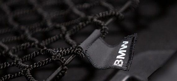 Распродажа оригинальных напольных сеток багажника BMW