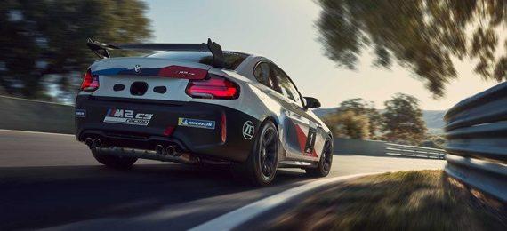 BMW празднует 50 лет 1ой победы в гонках 24Hours Nürburgring