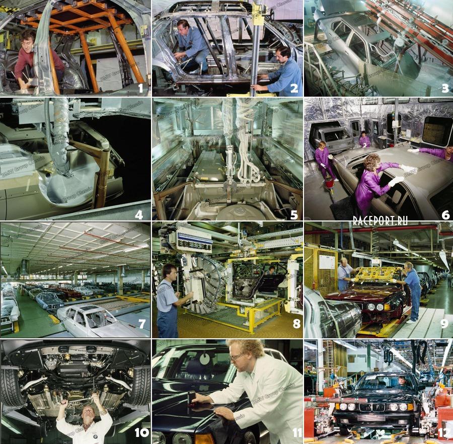 BMW E32 Factory