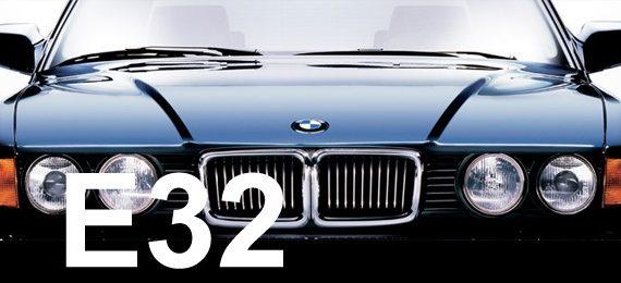 079 Руководство по выбору BMW 7 серии в кузове E32 и обзор модели