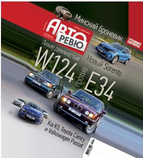 e34 vs w124