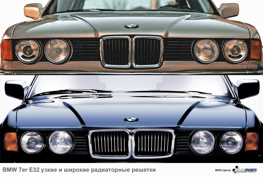 BMW E32 restyling