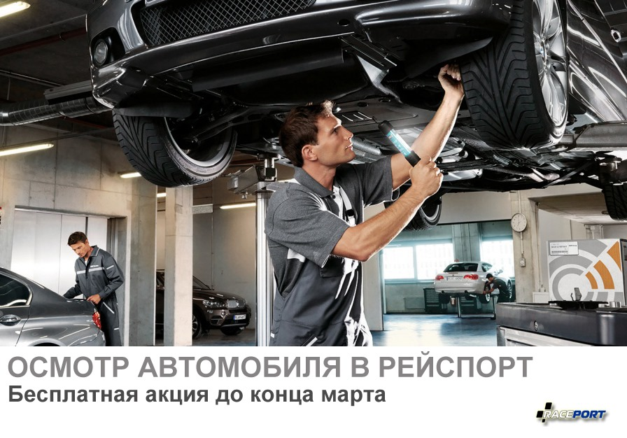 bmw service moscow 3 2021