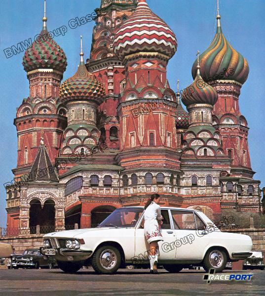 BMW USSR 1971