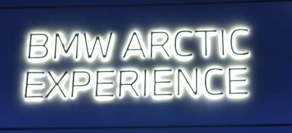 BMW показало нам Арктику