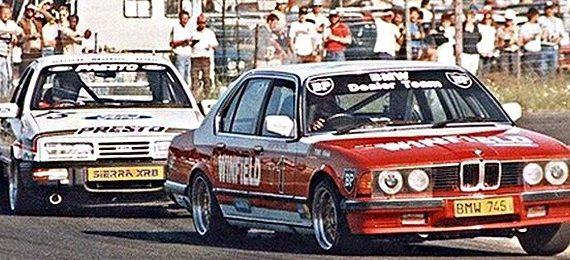 BMW 745i SA Race spec. Представительский класс в шоссейных гонках