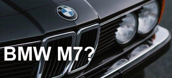 Спящий гигант BMW 745i SA E23