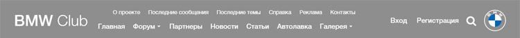 bmwclub club service Moscow
